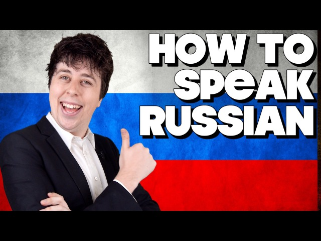 How To Speak Russian, Without Knowing How!!
