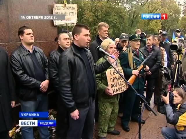 2009.10.04. 20-00. Россия. Вести недели (sl)