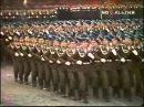 В путь... / Главный строевой марш в Советской Армии
