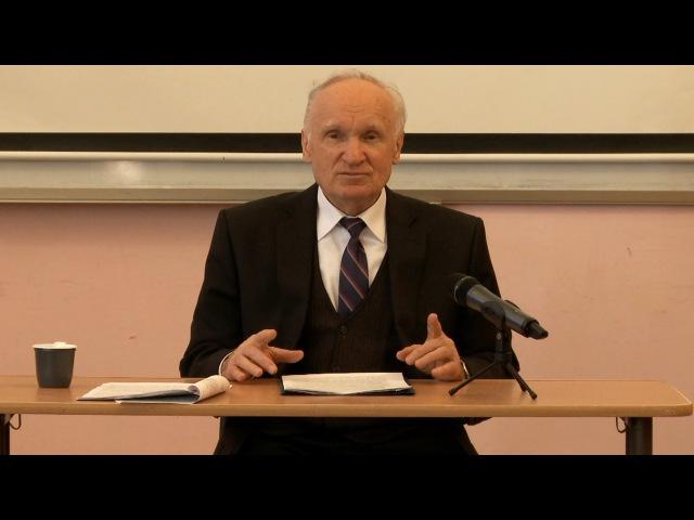 Законы духовной жизни. Ч.1 (МПДА, 2014.01.28) — Осипов А.И.