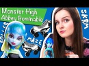 Abbey Bominable Roller Maze (Эбби Боминейбл Роллер Мейз) Monster High Обзор Y8349
