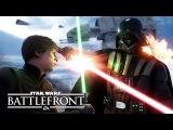 Star Wars: Battlefront с Александром Кузьменко и Максимом Еремеевым (летсплей)
