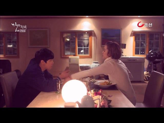 Bride of the century (Kang Joo Doo Rim) true love