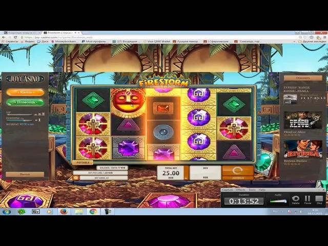 Видео казино играть в слоты Джойказино - лудовод