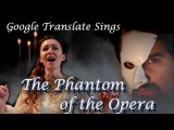 Google Translate Sings The Phantom of the Opera (ft. Caleb Hyles)