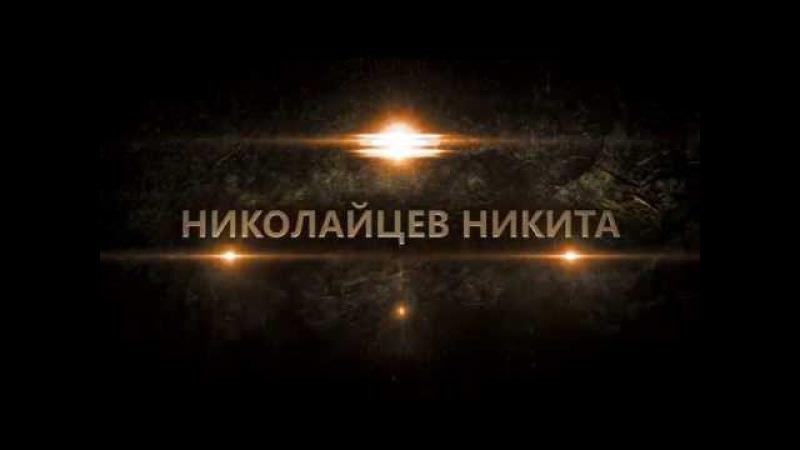 Мистер БГИТУ. Участник №2 Николайцев Никита