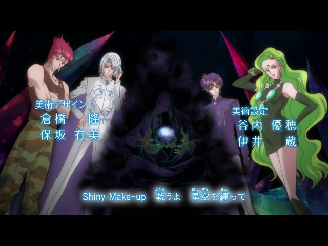 Sailor Moon Crystal 20