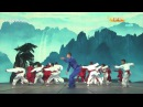 HD The Most Artistic Martial Arts Performance YOUTH of CHINA 少年中國 武術表演