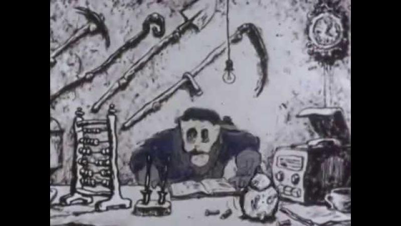Психоделический мультик - Аменция. Выпуск 13