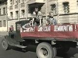 Объект Насмешек  Комсомол