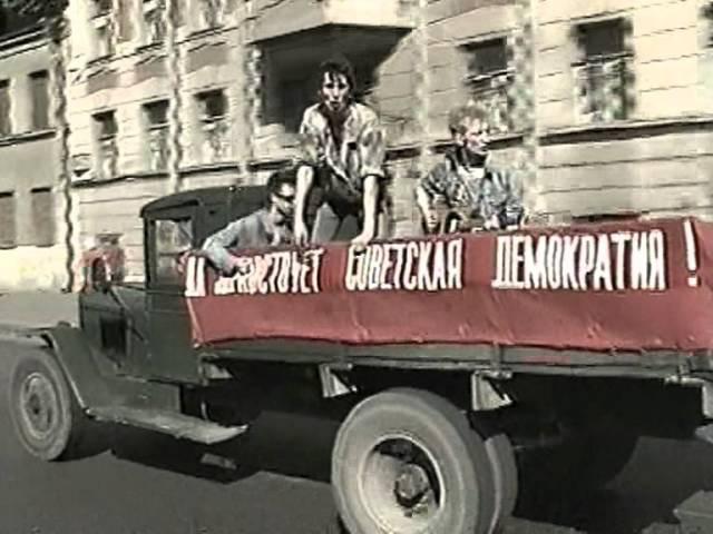 Объект Насмешек — Комсомол