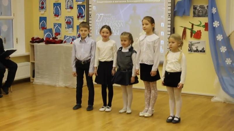 занятие с учениками 606 школы ко дню снятия блокады Ленинграда