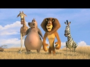 Мадагаскар 2  Madagascar: Escape 2 Africa [2008]