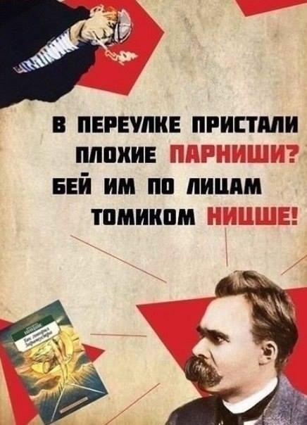 «Мультфильм Трактор Сажает Картошку» / 1981