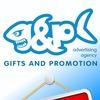 Компания «Gifts&Promotion»