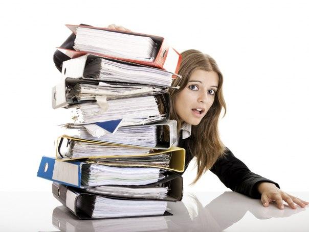 Работа онлайн бухгалтерия