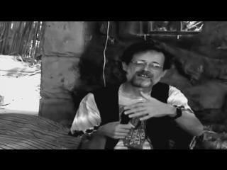 Антология Теренса Маккены - Глава 03-12 - Кто мы