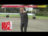 Mecha-ike #655 (2015.07.25) - 2HSP Successful Candidates of Kids Dance Competition (FNSちびっこホンキーダンス選手権 江頭2:50 死ぬ気で合格発表 27連発スペシャル)