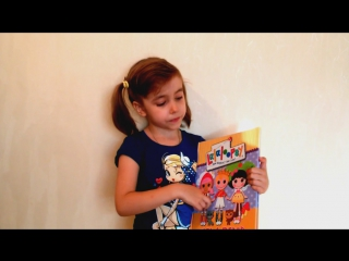 Дети о книгах. Лалалупси. Веселые истории