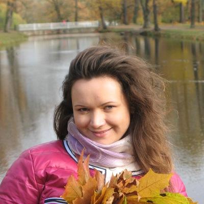 Надежда Трофимова