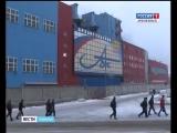 Архангельский ЦБК стал одним из крупнейших налогоплательщиком области
