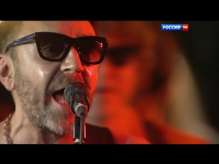 Ленинград  Самая любимая (Live)