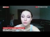 Порно с Екатериной Макаровой или как 16-летний геймер из Москвы выиграл месяц жизни с порнозвездой