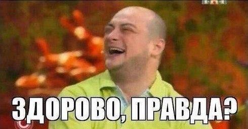 камеди клаб ты: