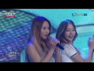 [151012] MINX - Love Shake (K-Force Special Show)