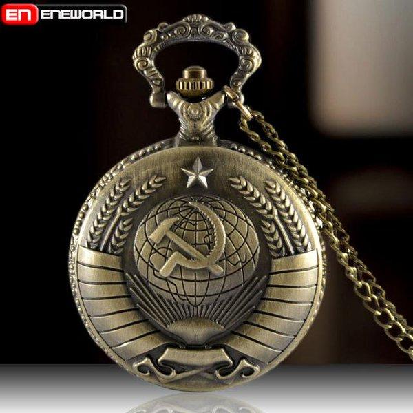 Кварцевые карманные часа с гербом Советского Союза.