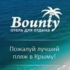 Мини-отель Баунти - отдых на косе Беляус в Крыму