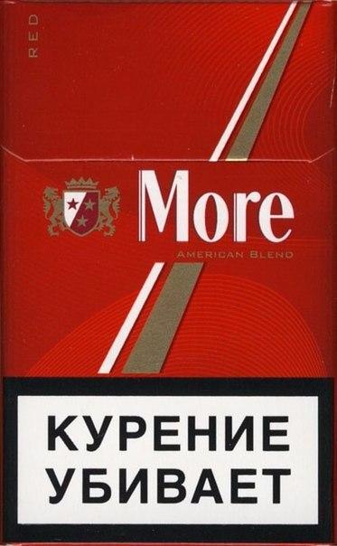 Сигареты оптом Море красное