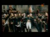 63   Наполеон Бонапарт-[save4.net] (1)