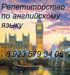 Александра Мартынюк | Красноярск