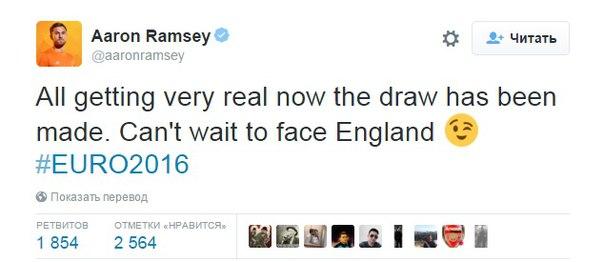 Аарон Рэмси: с нетерпением жду встречи с Англией