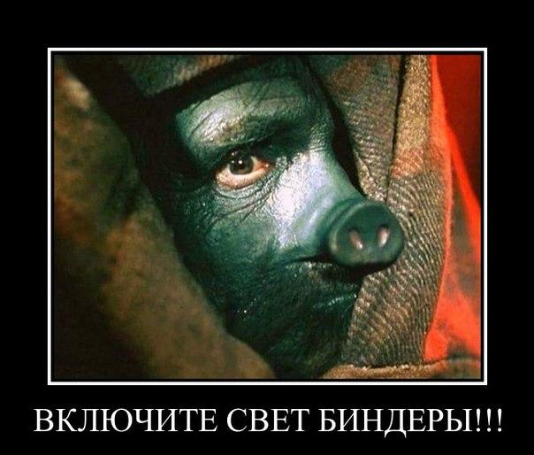 Санаторий Коломойского в Крыму продали федерации профсоюзов из России - Цензор.НЕТ 1316