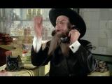 Приключения раввина Якова | Les aventures de Rabbi Jacob