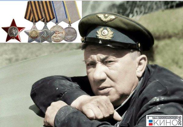 28 февраля 1920 года родился Алексей Смирнов – комедийный киноактер, орденоносец...