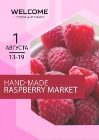 RaSpberry Market