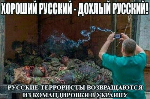 Пески обстреляны боевиками из 122 мм артиллерии и крупнокалиберных минометов, - пресс-центр штаба АТО - Цензор.НЕТ 1709