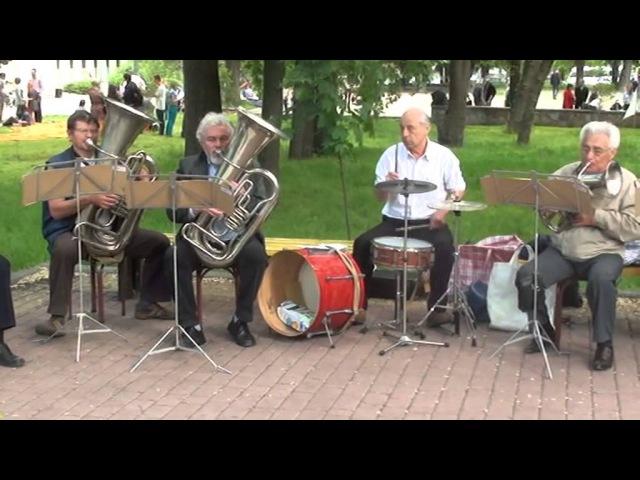 Духовой оркестр Реприза - Вальс расставания
