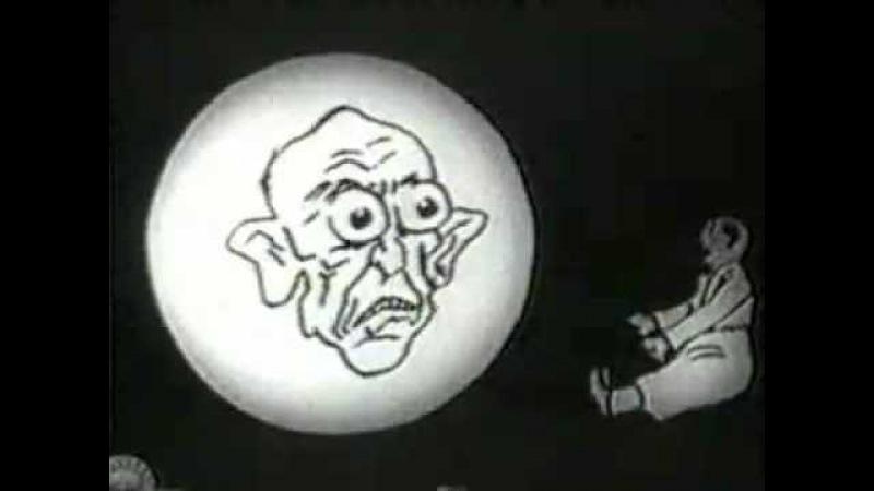Emile Cohl - The Hashers Delirium 1910