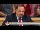 Доктор Борисов и Артем Тарасов о лечении рака в «Пусть говорят»