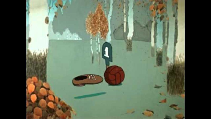 Тихая поляна (1946)