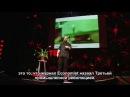 Массимо Банци: Как Arduino открывает ваше воображение [TED Talks rus sub]