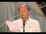 Задорнов - Нововеры, интернет церковь- ЗАПОВЕДЬ ГЕЙМЕРА;Если ударят тебя,отпрыгни и вреж из плазменной пушки