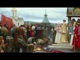 Пропавшая грамота. Как Московия украла историю Украины. Часть ІV