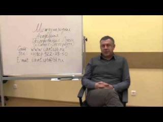 Отзыв о курсе Профайлер верификатор МАИЛ СПб Геннадий