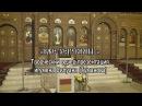 «Иже херувимы…» Творческий вечер-презентация игумена Силуана Туманова