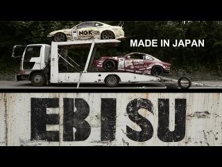 Прыжок в стену боком - Made in Japan #2